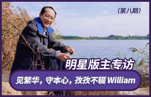 12_23GCDN侧边栏banner_luo.png